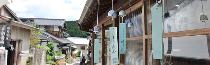 오카와치야마 풍경