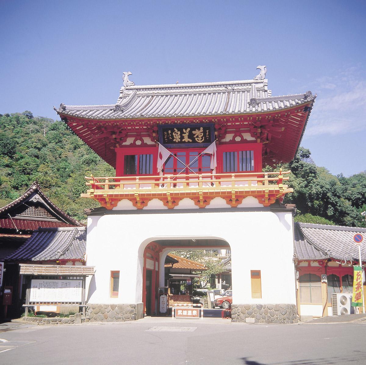 다케오온천로몬 (武雄温泉楼門)